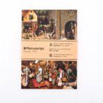 Скетчбук Manuscript «Bruegel 1559» из серии «Scape» Вид спереди (А5).